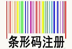 最新徐州条形码新闻